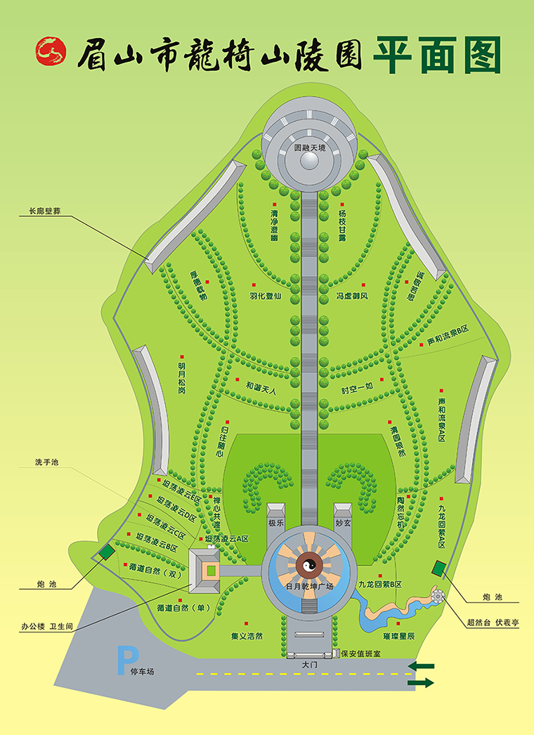 龙椅山棱园平面图